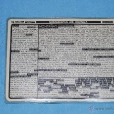 Documentos antiguos: CURIOSA TARJETA DE LA GEOGRAFIA DE ESPAÑA DISTEIN DEL AÑO 1969. Lote 46668364