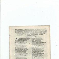 Documentos antiguos: 1712 - PLIEGO DE CORDEL - HUNDIMIENTO DE CASAS EN LA C/ CARRETERAS - CORDOBA. Lote 47020629