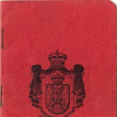 Documentos antiguos: PASAPORTE DE YUGOSLAVIA 1929. Lote 47039574