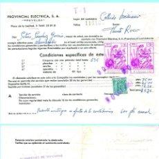 Documentos antiguos: 1957.- CONTRATO DE LUZ CON PROVINCIAL ELECTRICA,S.A. - PROVELSA- PARA COLLADO MEDIANO. TIMBRADO.. Lote 47178847