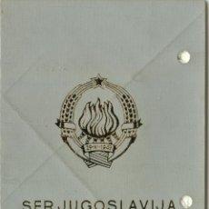 Documentos antiguos: PASAPORTE DE YUGOSLAVIA 1992. Lote 47302002