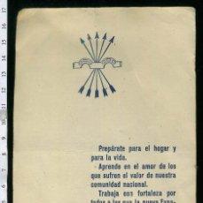 Documentos antiguos: FALANGE ESPAÑOLA Y DE LAS J.O.N.S ,TARJETA INSCRIPCION EN EL SERVICIO SOCIAL. . Lote 47438047