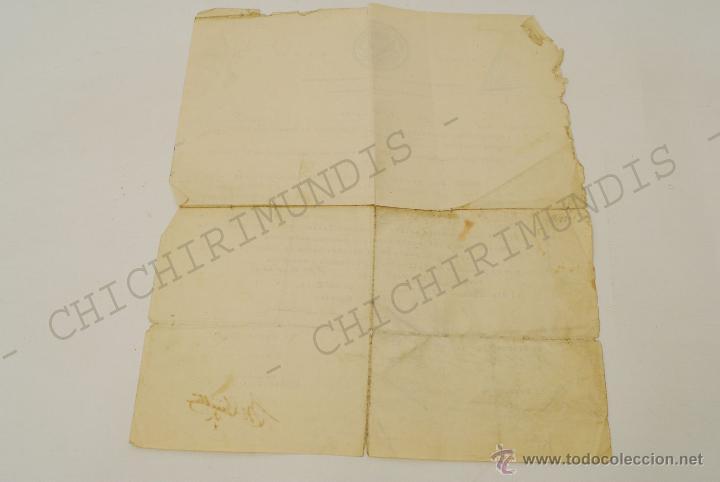 Documentos antiguos: Importante lote de Documentación perteneciente a un cargo Masón. Grande Oriente Español. 1927-1950. - Foto 12 - 47635392