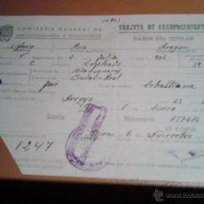 Documentos antiguos: TARJETA DE ABASTECIMIENTO TARJETA FUMADOR 1948 GIJON. Lote 47845726