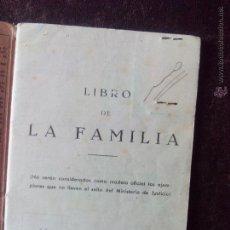 Documentos antiguos: LIBRO DE FAMILIA-MODELO OFICIAL-1944. Lote 48261731