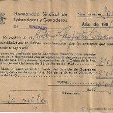 Documentos antiguos: RECIBÍ. HERMANDAD SINDICAL DE LABRADORES Y GANADEROS. AÑO 1965. BINÉFAR (HUESCA). Lote 48451108