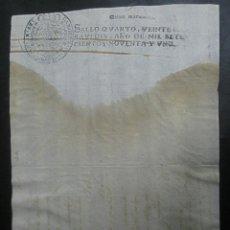 Documentos antiguos: TIMBRADO PAPEL FISCAL SELLO CUARTO VEINTE MARAVEDIS AÑO 1791. Lote 48570009