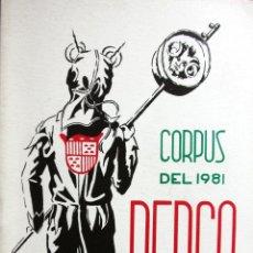 Documentos antiguos: BERGA PROGRAMA DE LA PATUM CORPUS DEL 1981. Lote 48580084