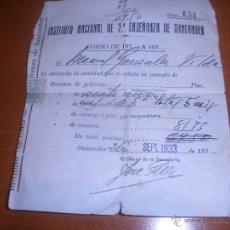 Documentos antiguos: RESGUARDO DEL INSTITUTO NACIONAL DE 2ªENSEÑANZA DE SANTANDER.AÑO 1933.CANTABRIA.. Lote 48760837