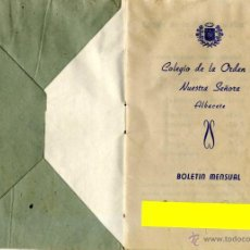 Documentos antiguos: ALBACETE , LIBRETA COLEGIO DE LA ORDEN DE NUESTRA SEÑORA AÑOS 50 . Lote 48930092
