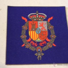 Documentos antiguos: EMBLEMA - PARCHE DE TELA CASA REAL ESPAÑOLA. Lote 49164721
