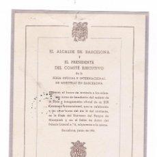 Documentos antiguos: INVITACIÓN INAUGURACIÓN OFICIAL XIX FERIA OFICIAL E INTERNACIONAL DE MUESTRAS EN BARCELONA 1951. Lote 49222393