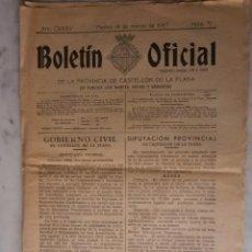 Documentos antiguos: BOLETIN OFICIAL DE LA PROVINCIA DE CASTELLON DE LA PLANA N º31 -14 DE MARZO DE 1968. Lote 49342991