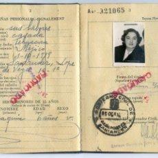 Documentos antiguos: PASAPORTE ESPAÑOL, SANTANDER 1956. TAPAS DE TELA CON LOMO DECORADO CON BANDERA ESPAÑOLA. Lote 49476421