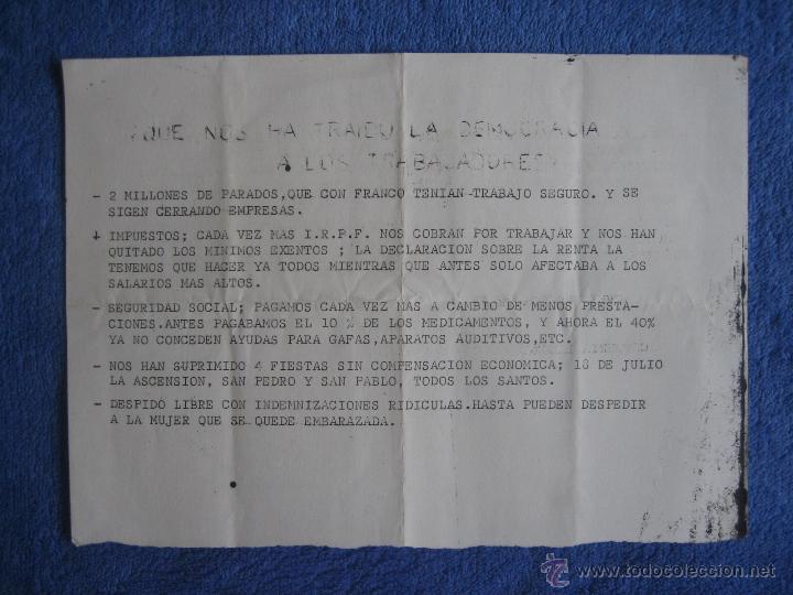 OCTAVILLA DE FUERZA JOVEN. CENTURIA LABORAL TTE. GRAL. GÓMEZ HORTIGÜELA (Coleccionismo - Documentos - Otros documentos)