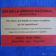 Documentos antiguos: FUERZA NUEVA. OCTAVILLA PARA MITIN BLAS PIÑAR. TOLEDO.. Lote 49488028