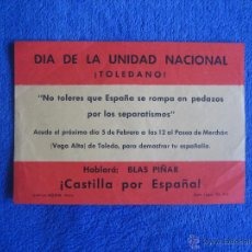 Documentos antiguos: FUERZA NUEVA. OCTAVILLA PARA MITIN BLAS PIÑAR. TOLEDO.. Lote 49488041