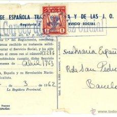 Documentos antiguos: FALANGE ESPAÑOLA. SERVICIO SOCIAL BARCELONA 1962. Lote 49681987
