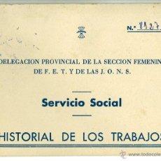 Documentos antiguos: FALANGE ESPAÑOLA. CARTILLA SERVICIO SOCIAL BARCELONA 1964. Lote 49682013