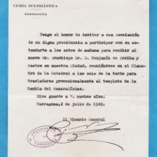 Documentos antiguos: CARTA INVITACION - CURIA ECLESIASTICA - TARRAGONA/ TGN - ENTRADA ARZOBISPO ARRIBA Y CASTRO -AÑO 1949. Lote 49857000