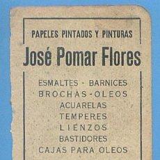 Documentos antiguos: RECORTE PUBLICIDAD PAPELES PINTADOS Y PINTURAS JOSE POMAR FLORES. PALMA MALLORCA 11,5X7,5CM AÑO 1951. Lote 49932034