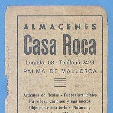 Documentos antiguos: RECORTE PUBLICIDAD ALMACENES CASA ROCA. ARTICULOS FIESTAS. PALMA MALLORCA 11,5X7,5CM AÑO 1951. Lote 49932080