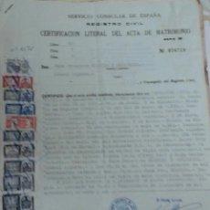 Documentos antiguos: 30 DOCUMENTOS OFICIALES CON MÁS DE 150 PÓLIZAS. AÑOS 60. Lote 49958904