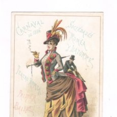 Documentos antiguos: CARNAVAL DE 1886, TEATRO ROMEA, PRIMER BAILE, ENTRADA SEÑORA. 10X14 CM.. Lote 50085391