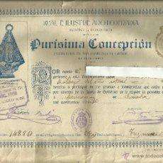 Documentos antiguos: CONTRATO ARCHICOFRADÍA DE LA PURÍSIMA CONCEPCIÓN *DICIEMBRE 1920* CARTULINA. Lote 50225890
