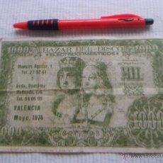 Documentos antiguos: PUBLICIDAD BILLETE DE MIL PESETAS ~ VALENCIA ~ 1974 ~ BAZAR DEL DISCO ~ ELECTRODOMESTICOS. Lote 50696323