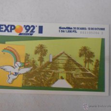 Documentos antiguos: TICKET ENTRADA EXPO SEVILLA 92 INFANTIL. TDKP5. Lote 50791101