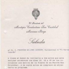 Documentos antiguos: CARTA SALUDA MONTEPIO DE CONDUCTORES SAN CRISTOBAL MANRESA-BERGA 1975. Lote 50796341