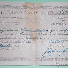 Documentos antiguos: CÉDULA PERSONAL CAÑETE 1926. Lote 50801511