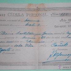 Documentos antiguos: CÉDULA PERSONAL CAÑETE 1926. Lote 50801539