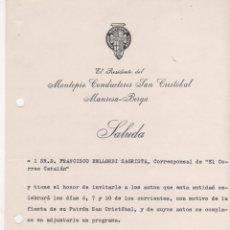 Documentos antiguos: CARTA SALUDA MONTEPIO CONDUCTORES SAN CRISTOBAL MANRESA-BERGA 1974. Lote 50810330