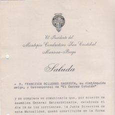 Documentos antiguos: CARTA PRESIDENTE MONTEPIO CONDUCTORES SAN CRISTOBAL MANRESA-BERGA 1971. Lote 50863249