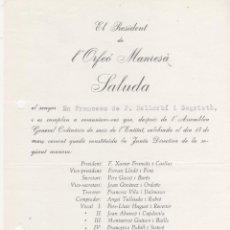 Documentos antiguos: CARTA EL PRESIDENT DE L'ORFEO MANRESA 1971. Lote 50863423
