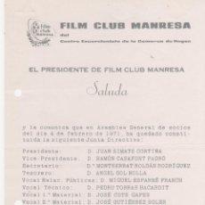 Documentos antiguos: CARTA FILM CLUB MANRESA 1971. Lote 50863440