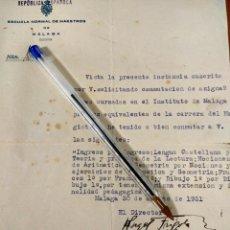 Documentos antiguos: ANTIGUO DOCUMENTO DE ASIGNATURAS CURSADAS 1931 ESCUELA DE MAESTROS DE MÁLAGA, REPUBLICA. Lote 50877180
