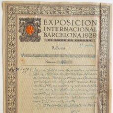 Documentos antiguos: RECIBO PRESTAMO OBRA EXPOSICIÓN INTERNACIONAL DE BARCELONA 1929 - EL ARTE EN ESPAÑA. Lote 50920371