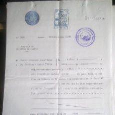 Documentos antiguos: PROTESTO DE LETRA DE CAMBIO - REPUBLICA ESPAÑOLA -. Lote 50994421