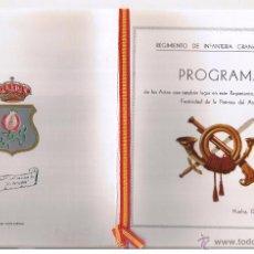 Documentos antiguos: PROGRAMA DE ACTOS. REGIMIENTO DE INFANTERIA GRANADA Nº 34, CON INVITACION. AÑO 1982. (P/B1). Lote 51028321