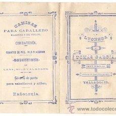 Documentos antiguos: DIPTICO PUBLICITARIO CAMISERIA LYONESA TOMAS GARCIA. VALLADOLID, AÑO 1892. Lote 51062601