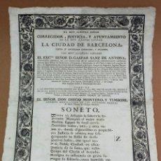 Documentos antiguos: CIUDAD DE BARCELONA, AÑO 1745. FESTIVOS CULTOS, SONETO. 32X42 CM.. Lote 51099522
