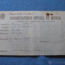 Documentos antiguos: CARNET CONSERVATORIO OFICIAL DE MUSICA - 1946/47 - MALAGA - TARJETA IDENTIDAD DEL ALUMNO. Lote 51460792