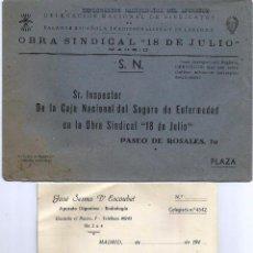 Documentos antiguos: SOBRE DE LA CAJA NACIONAL DEL SEGURO DE ENFERMEDAD CON INSTRUCCIONES PARA EXPLORACIÓN DE APENDICE!!. Lote 51536152