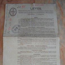 Documentos antiguos: (TC-108) LEYES REALES DECRETOS REALES ORDENES DICTADAS CONSERVACION OBJETOS Y MONUMENTOS 1882. Lote 51661833