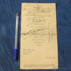 Documentos antiguos: MENU DE LAS BODAS DE PLATA DE LA GENERACION MEDICA MADRILEÑA DE 1902. CASINO DE MADRID 1927. Lote 51677343