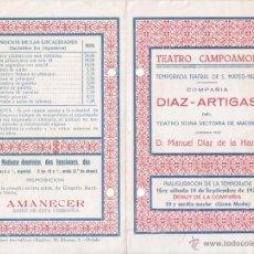 Documentos antiguos: DÍPTICO TEATRO CAMPOAMOR. OVIEDO. COMPAÑÍA DÍAZ-ARTIGAS. 1926. ASTURIAS. . Lote 51709496