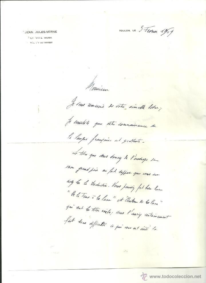 2123.- DE LA TIERRA A LA LUNA -ALREDEDOR DE LA LUNA -JULIO VERNE (Coleccionismo - Documentos - Otros documentos)